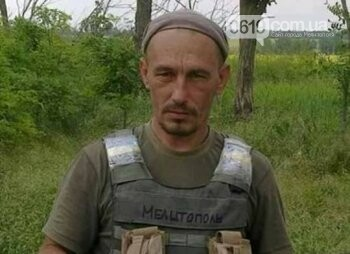 В Мелитополе умер еще один защитник Украины, фото-1