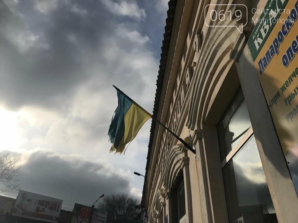 Мелитопольцев возмутил потрепанный государственный флаг, фото-1, Фото сайта 0619