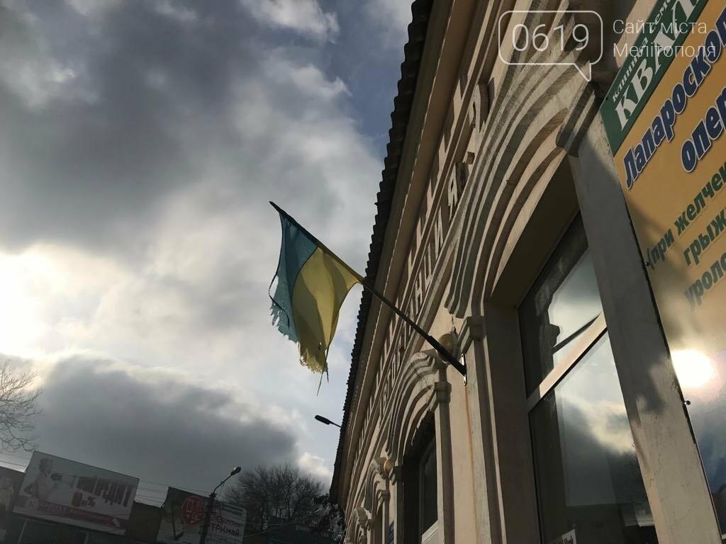 Мелитопольцев возмутил потрепанный государственный флаг, фото-2, Фото сайта 0619