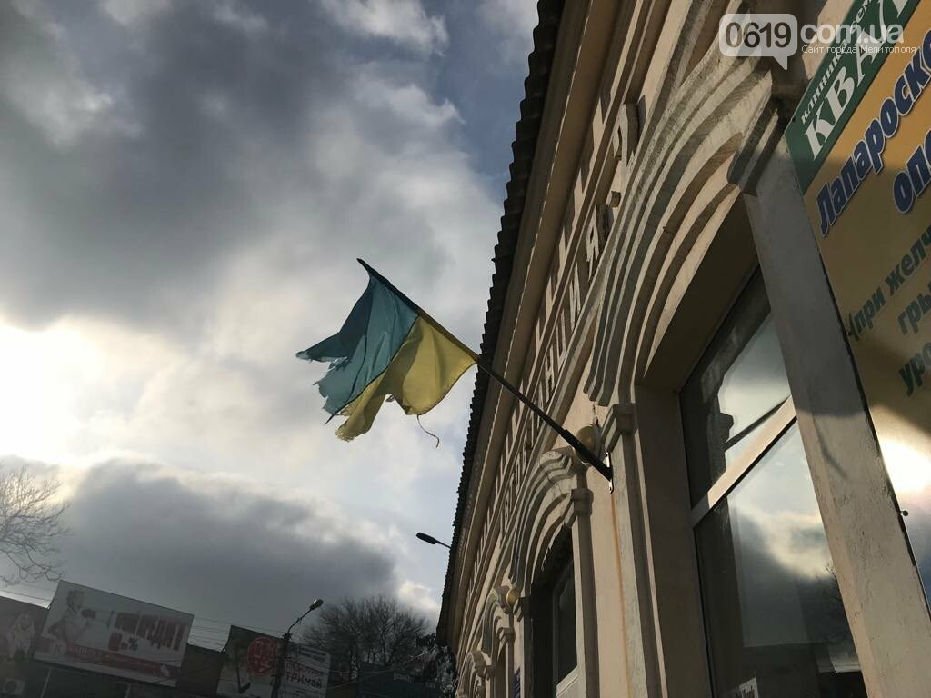 Мелитопольцев возмутил потрепанный государственный флаг, фото-3, Фото сайта 0619