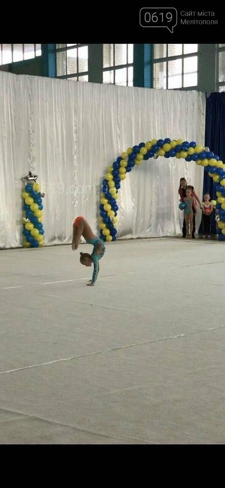 Мелитопольские гимнастки показали мастерство на чемпионате города , фото-3