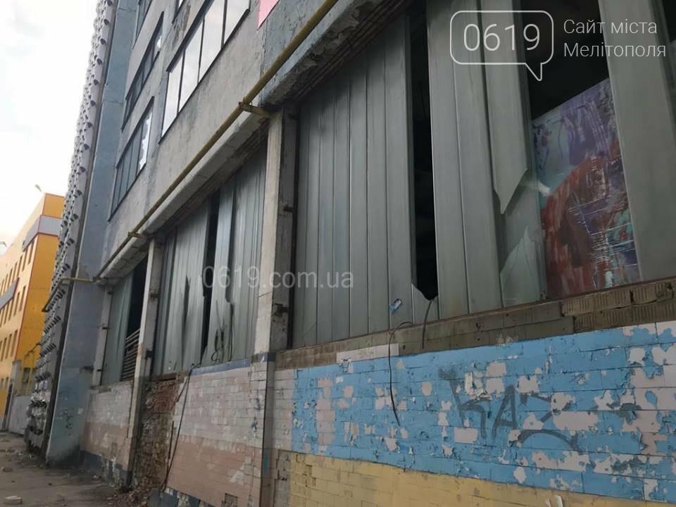 Мелитопольцы вновь могут пострадать из-за аварийного завода , фото-3