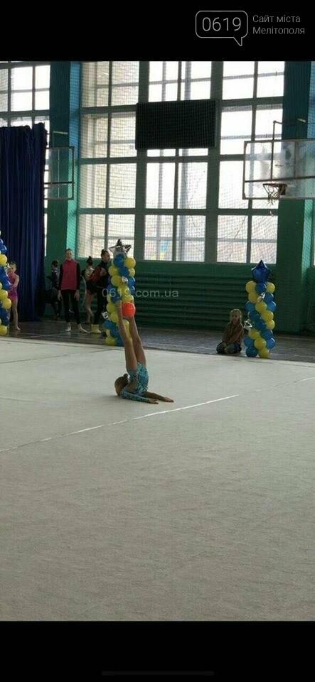 Мелитопольские гимнастки показали мастерство на чемпионате города , фото-1