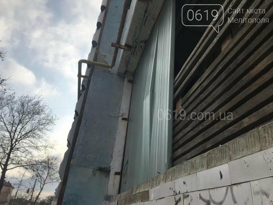 Мелитопольцы вновь могут пострадать из-за аварийного завода , фото-2