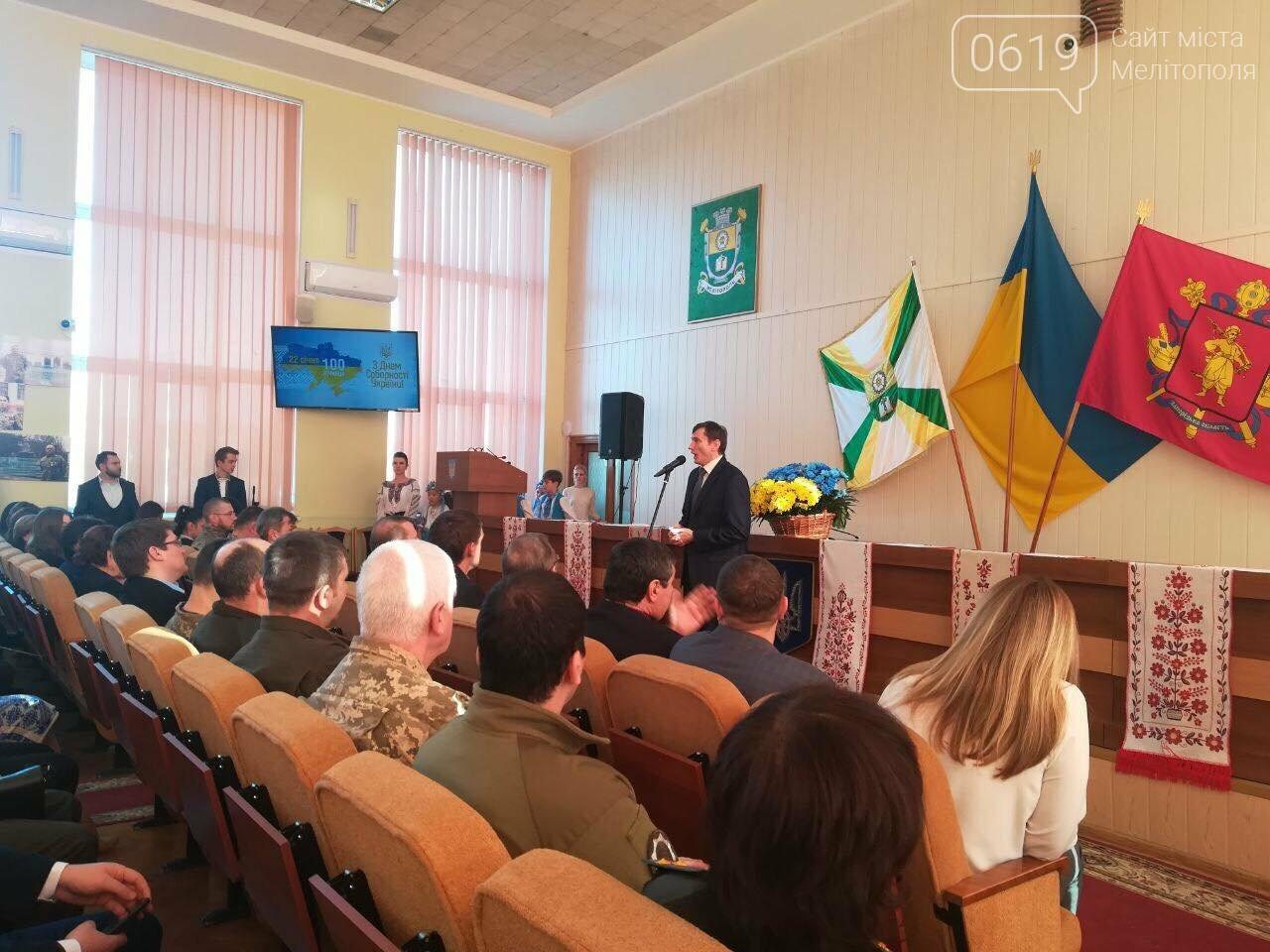 В День соборности мелитопольцам вручили почетные грамоты, фото-3