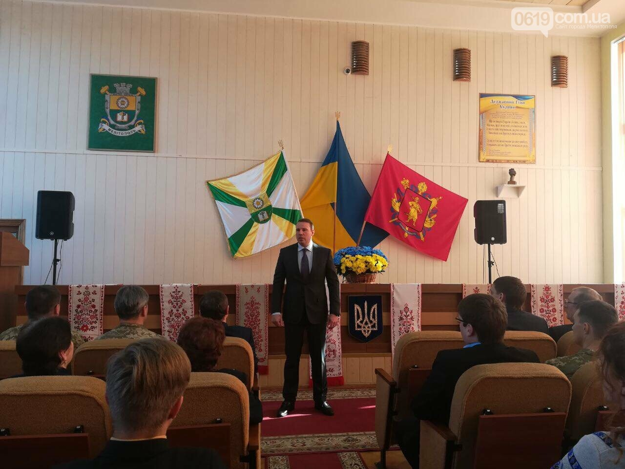 В День соборности мелитопольцам вручили почетные грамоты, фото-1