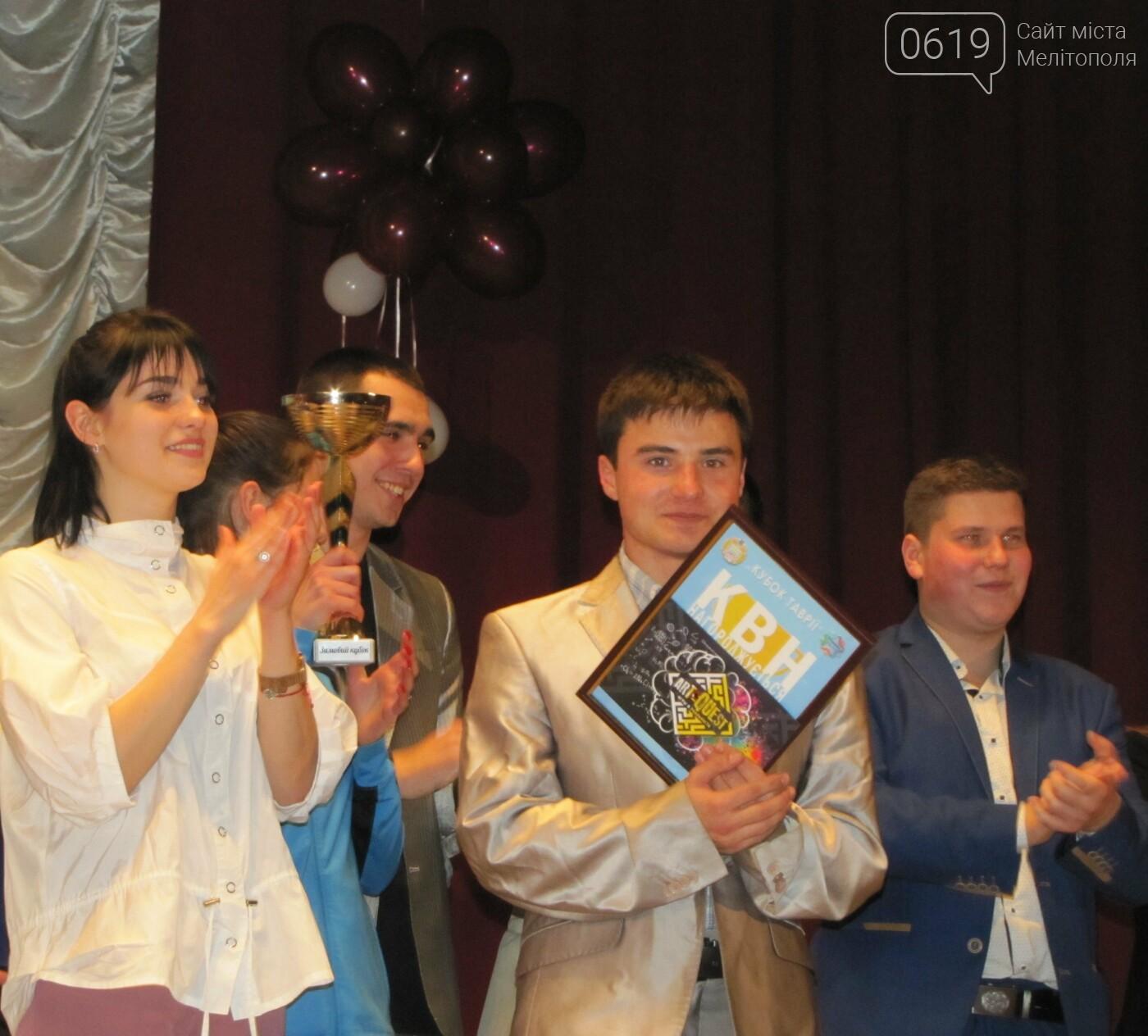Мелитопольские студенты разыграли Зимний Кубок КВН, фото-21