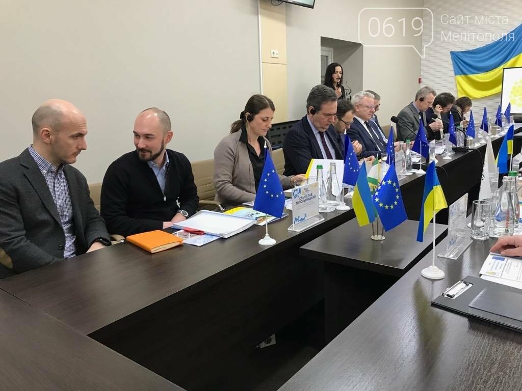 Мелитополь посетила делегация из Европейского Союза , фото-3