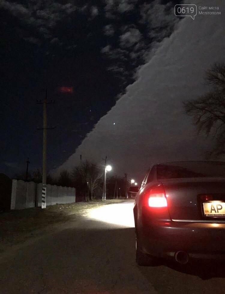 Мелитопольцы наблюдали необычное природное явление , фото-5, Фото из соцсети