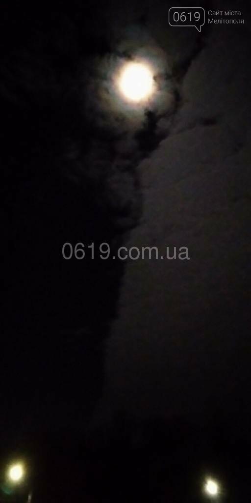 Мелитопольцы наблюдали необычное природное явление , фото-1, Фото сайта 0619