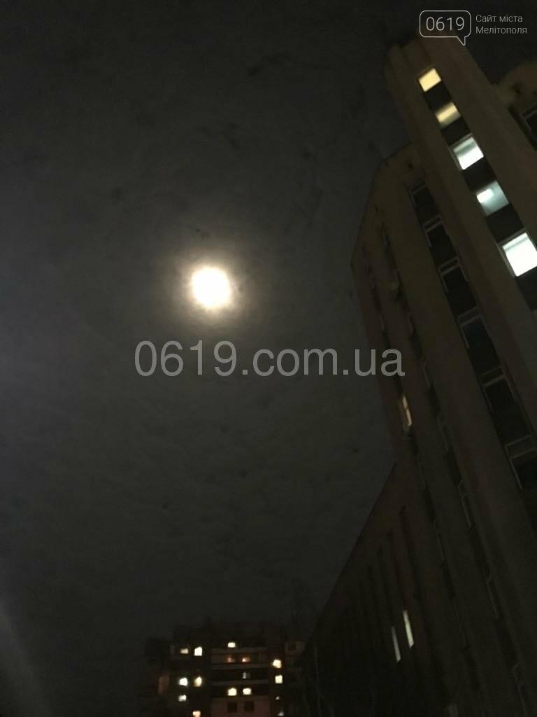 Мелитопольцы наблюдали необычное природное явление , фото-3, Фото сайта 0619