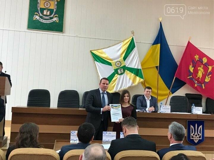 Одаренная молодежь Мелитополя получила стипендию мэра, фото-4