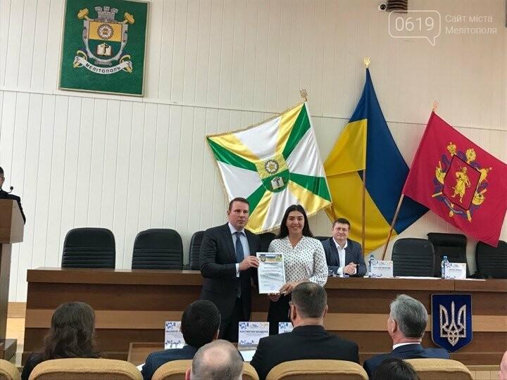 Одаренная молодежь Мелитополя получила стипендию мэра, фото-5