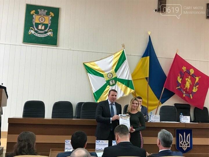 Одаренная молодежь Мелитополя получила стипендию мэра, фото-7