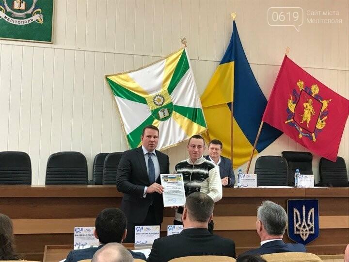 Одаренная молодежь Мелитополя получила стипендию мэра, фото-3