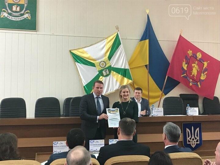 Одаренная молодежь Мелитополя получила стипендию мэра, фото-1