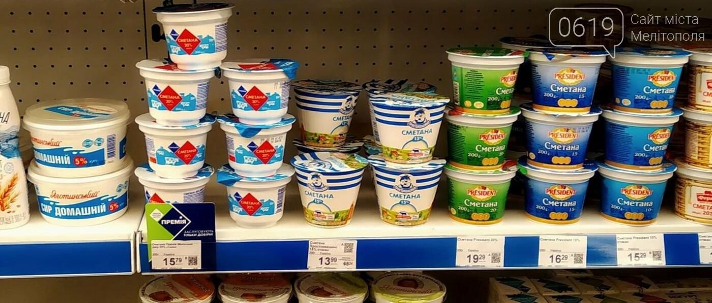В популярном супермаркете Мелитополя обманывают покупателей, фото-1