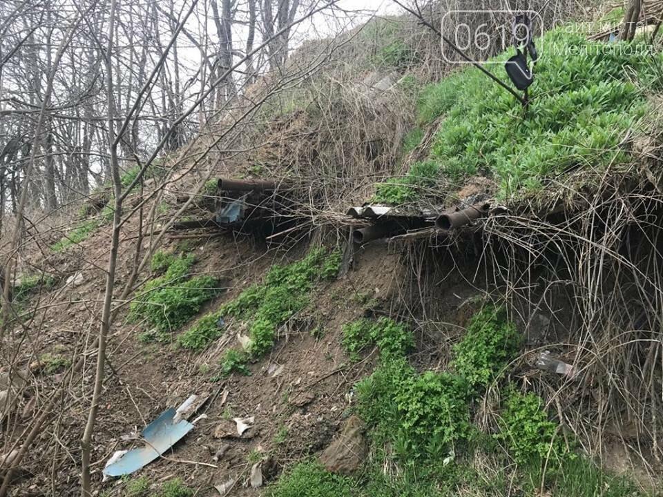 Мелитопольцы рассказали, как им живется в Кизиярской балке, фото-5, Фото предоставлены сайту 0619