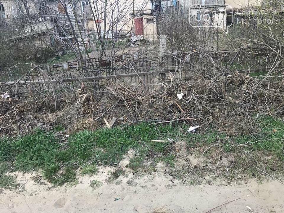 Мелитопольцы рассказали, как им живется в Кизиярской балке, фото-6, Фото предоставлены сайту 0619
