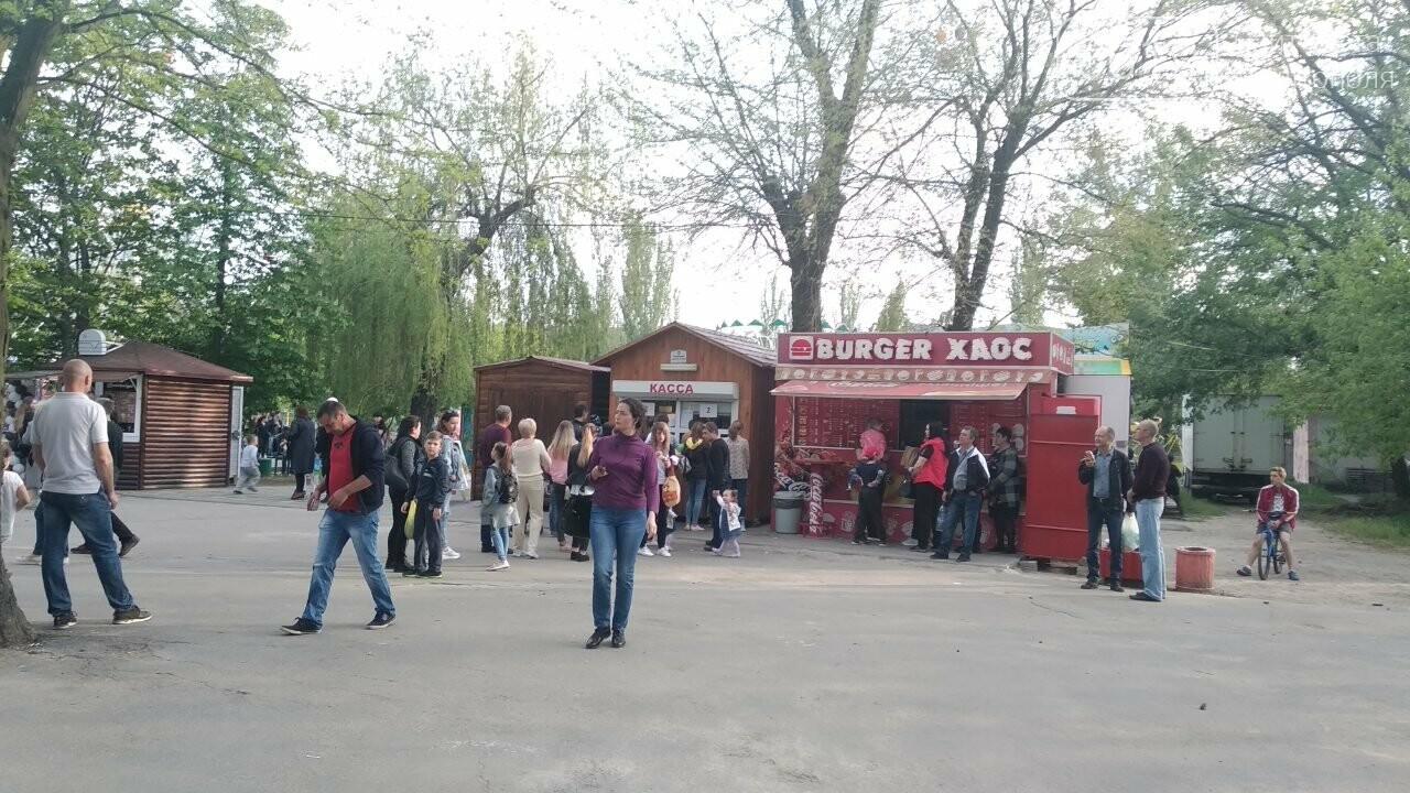 Мелитопольцы отметили День труда в парке , фото-3
