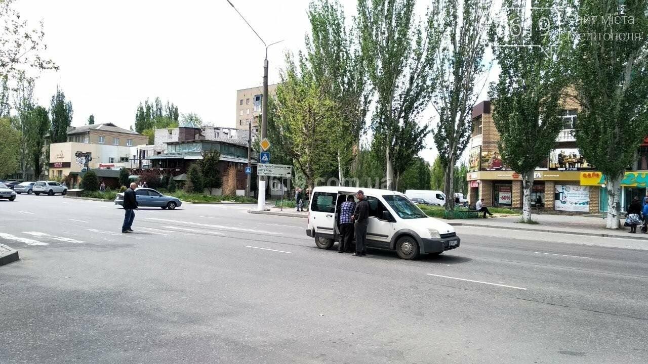 В Мелитополе на пешеходном переходе сбили парня, - ФОТО, фото-2