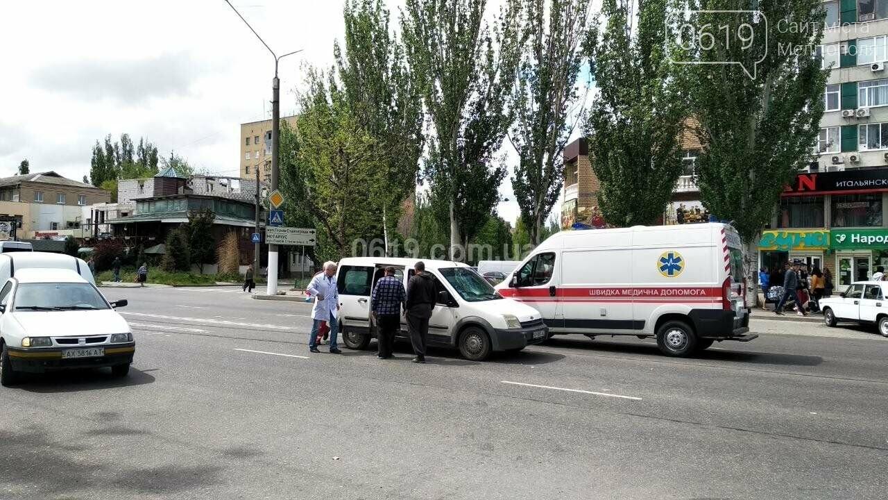 В Мелитополе на пешеходном переходе сбили парня, - ФОТО, фото-1