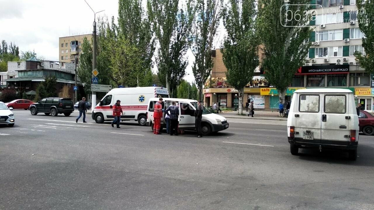 В Мелитополе на пешеходном переходе сбили парня, - ФОТО, фото-3