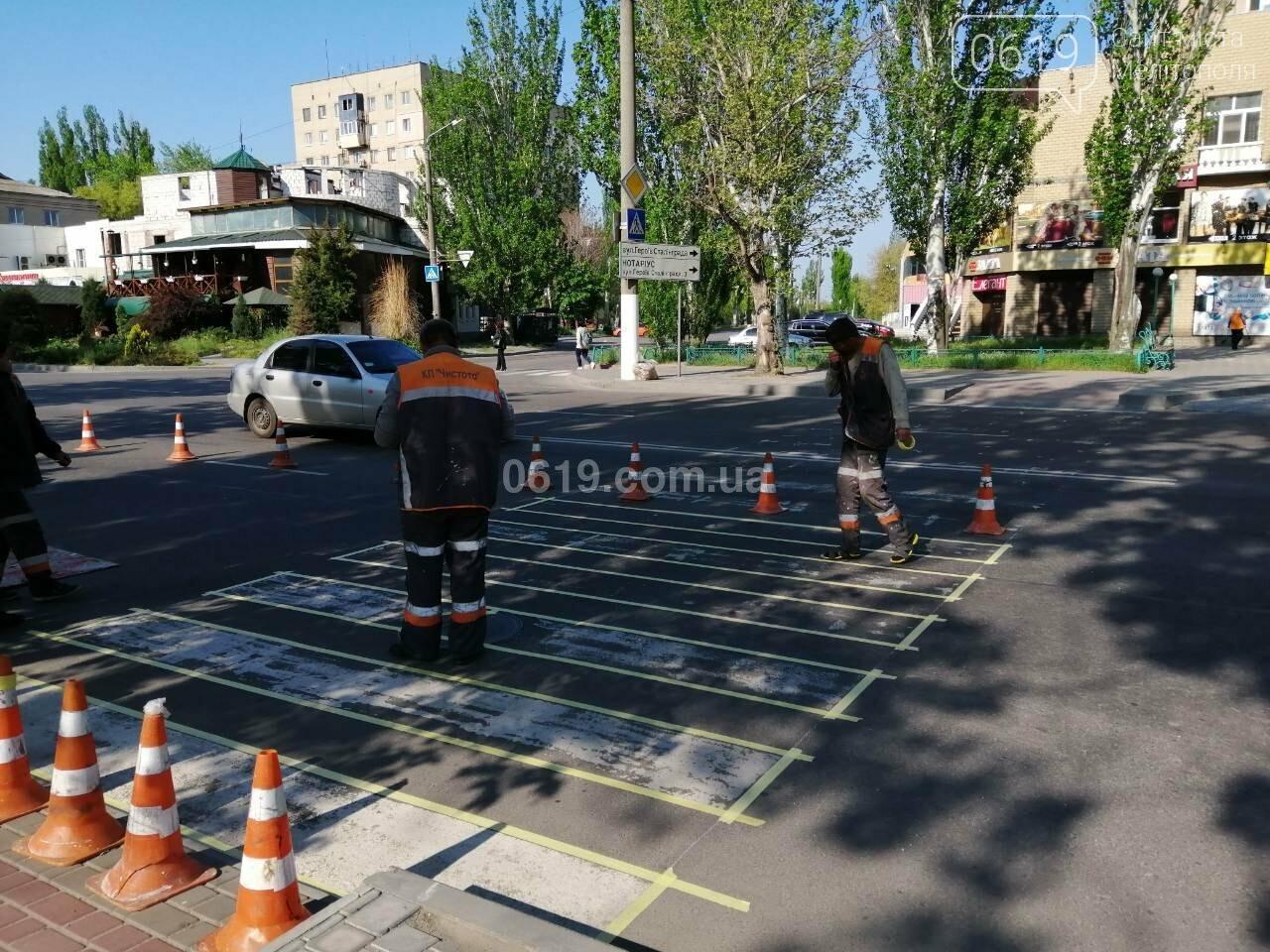 В Мелитополе наносят разметку на опасный пешеходный переход, фото-1
