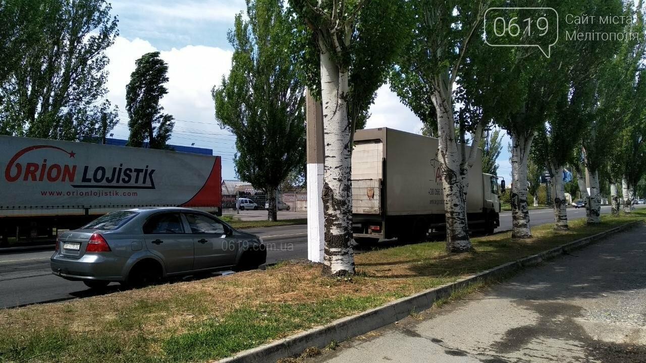 В Мелитополе на объездной произошло ДТП, - ФОТО , фото-1