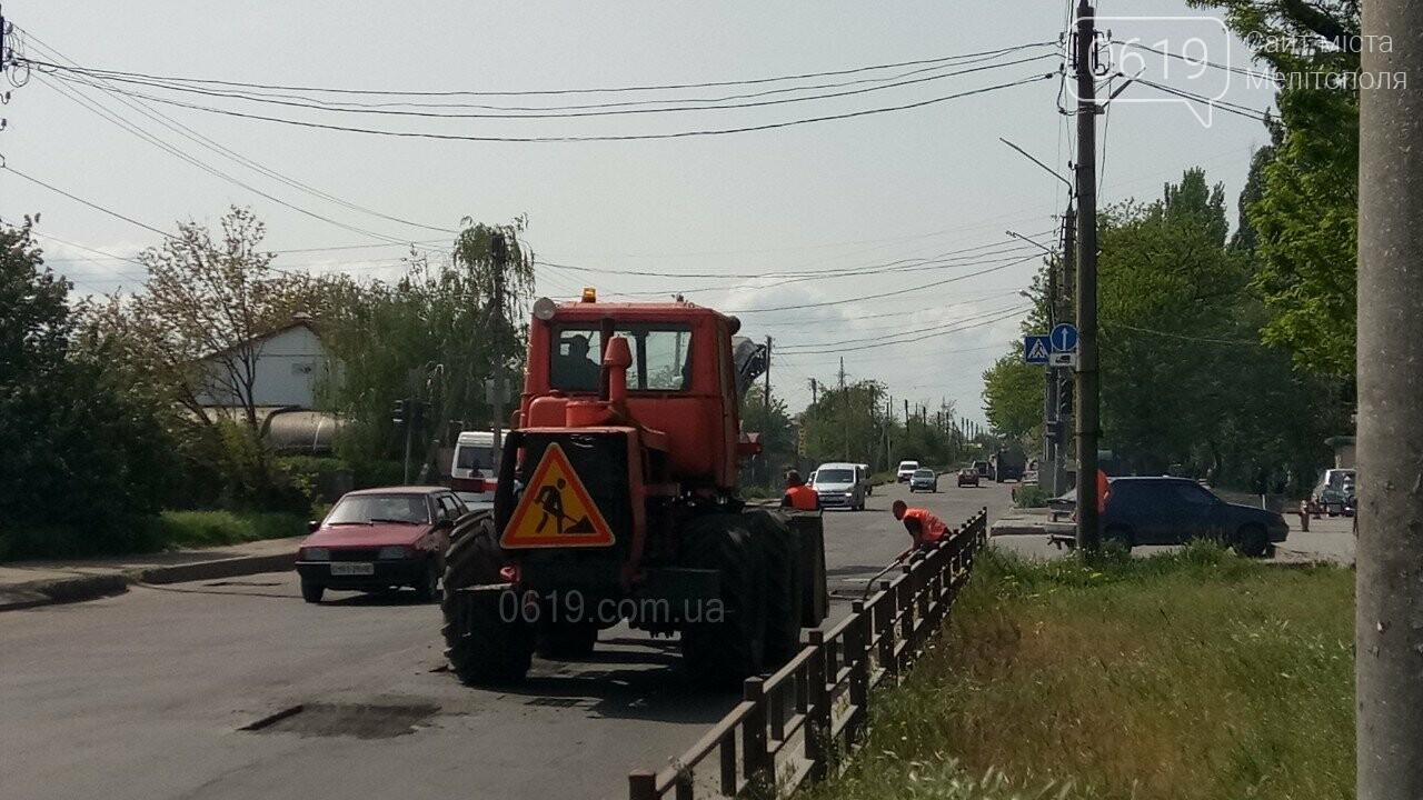 В Мелитополе продолжают ремонт дорог , фото-1