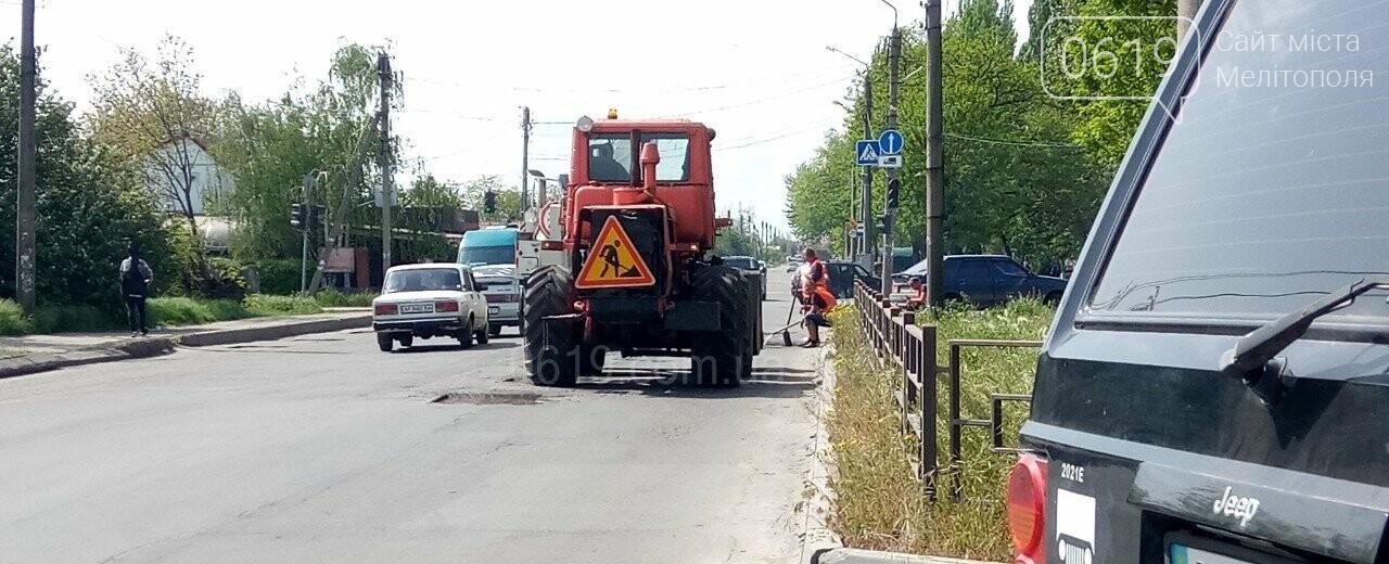 В Мелитополе продолжают ремонт дорог , фото-2