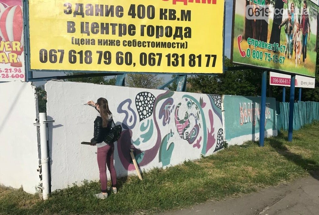 В Мелитополе продолжают рисовать на плитах мотивационные цитаты , фото-1