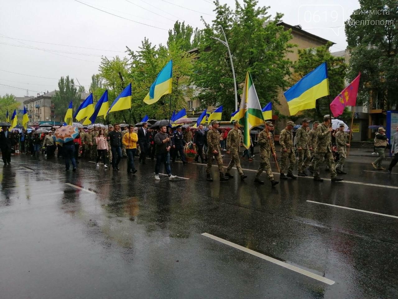 Мелитопольцы колонной прошли по центру города, фото-2