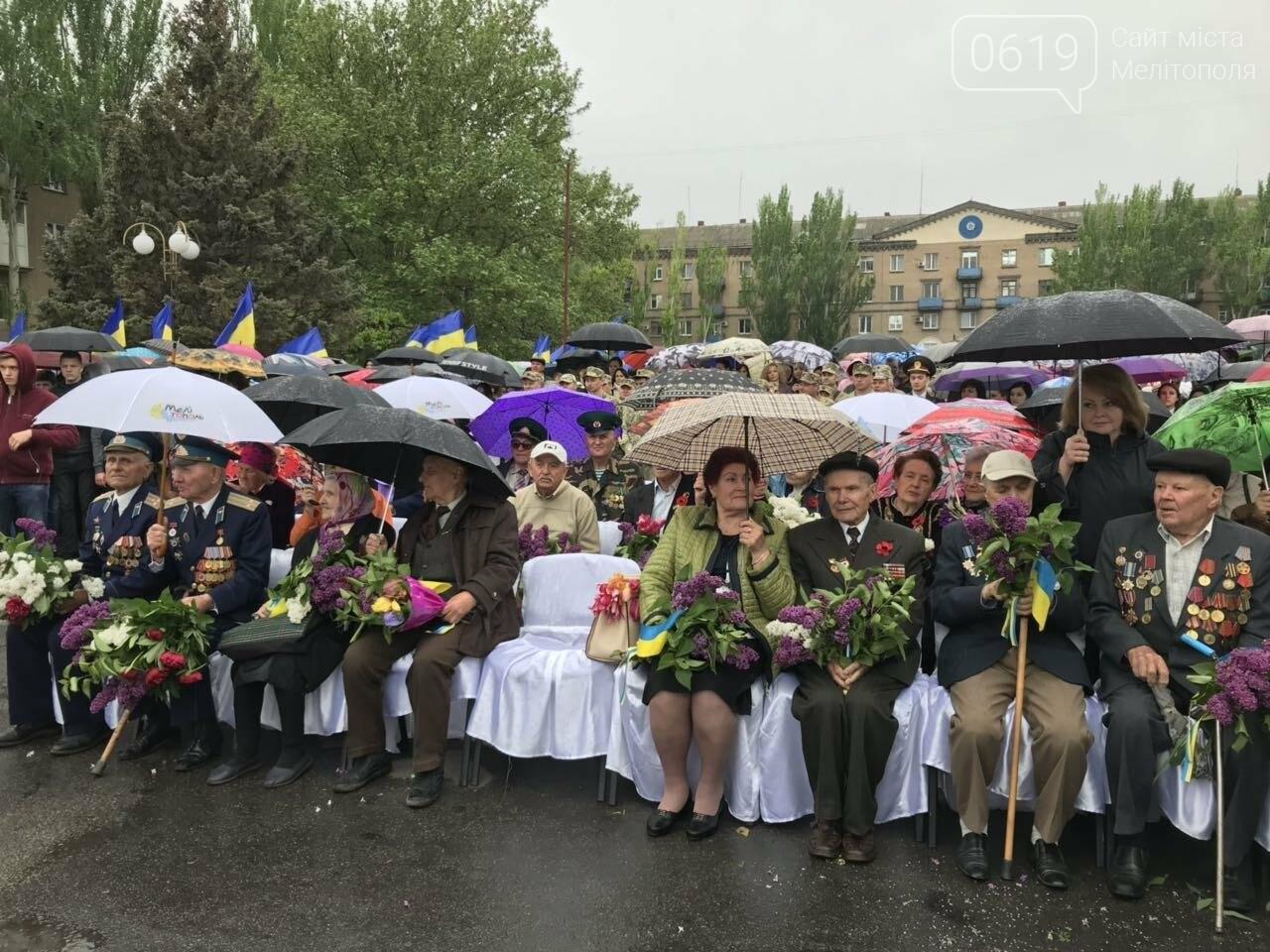 Погода не помешала мелитопольцам почтить память героев Второй мировой войны, фото-1