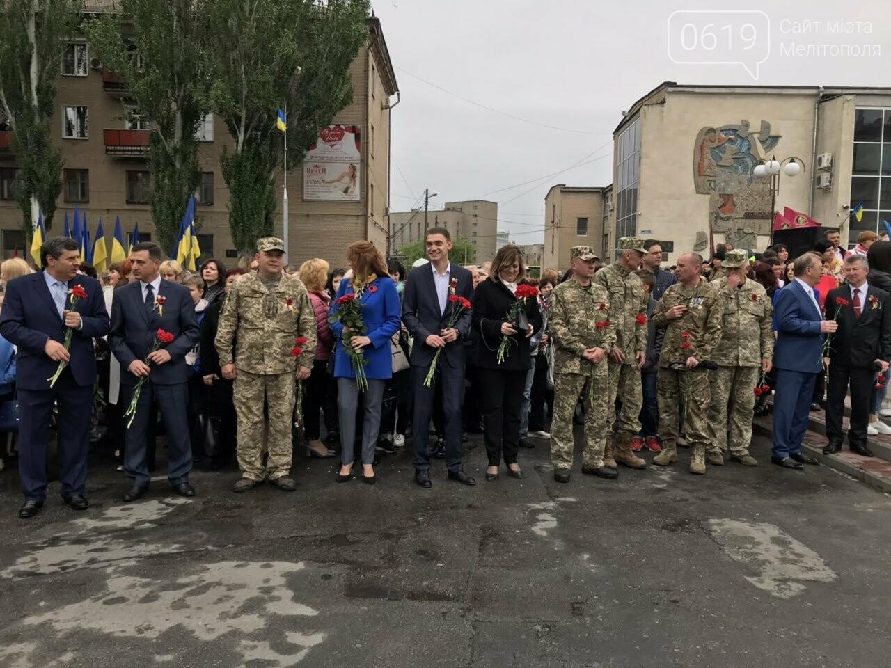 Погода не помешала мелитопольцам почтить память героев Второй мировой войны, фото-5