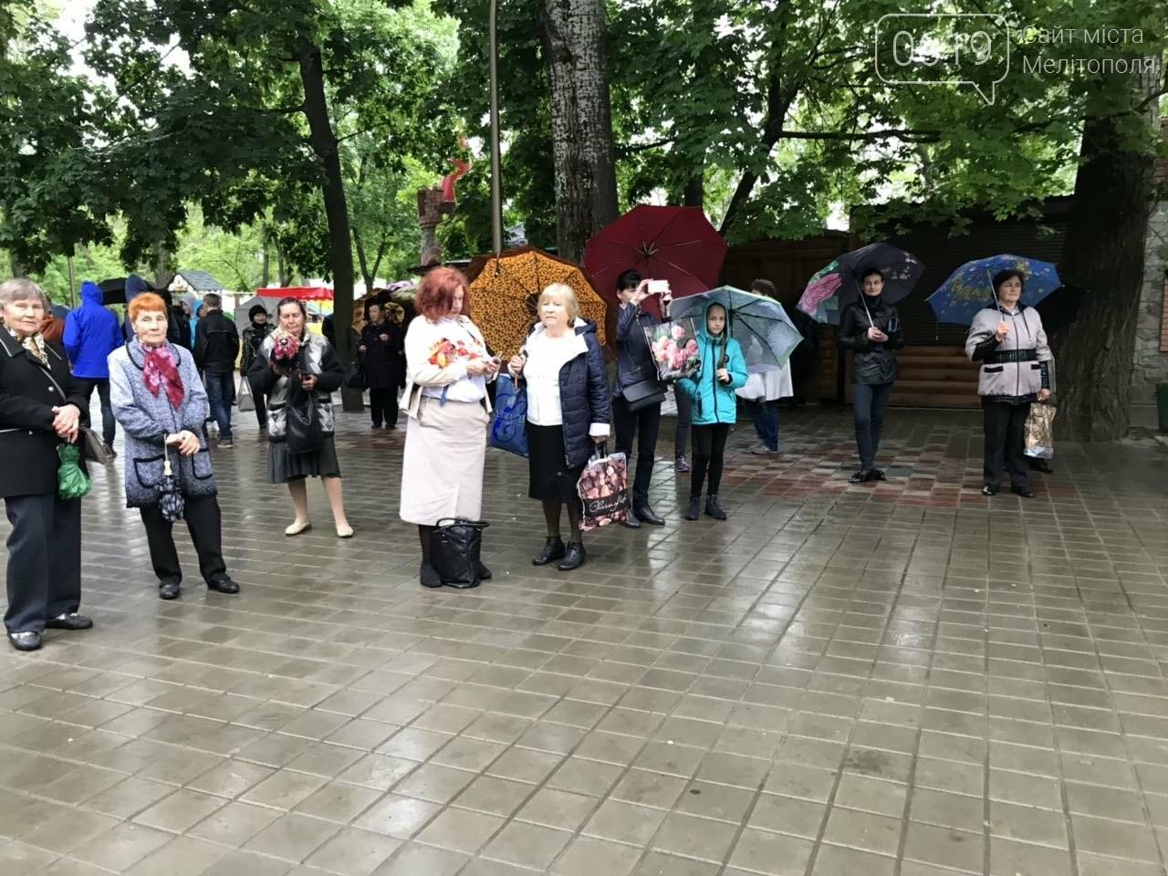 Мелитопольцы продолжают праздновать День Победы в городском парке, фото-3