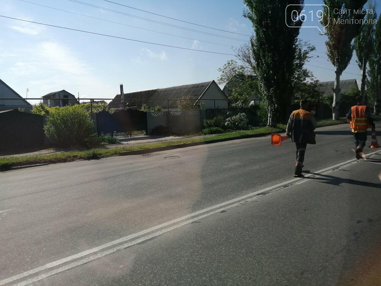 В Мелитополе продолжают наносить дорожную разметку , фото-2, Фото сайта 0619