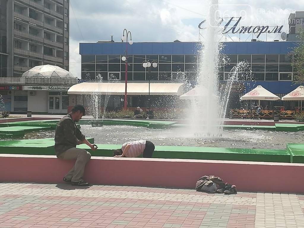 Мелитопольцы придумали себе легкий заработок, фото-2, Фото сайта 0619