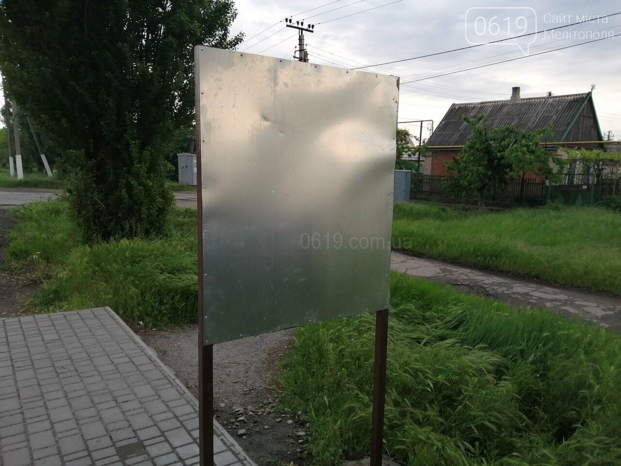 В Мелитополе придумали, как бороться с рекламой на остановках , фото-2