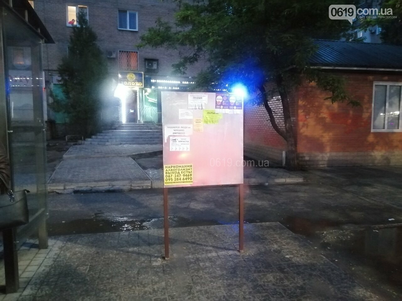 В Мелитополе придумали, как бороться с рекламой на остановках , фото-3