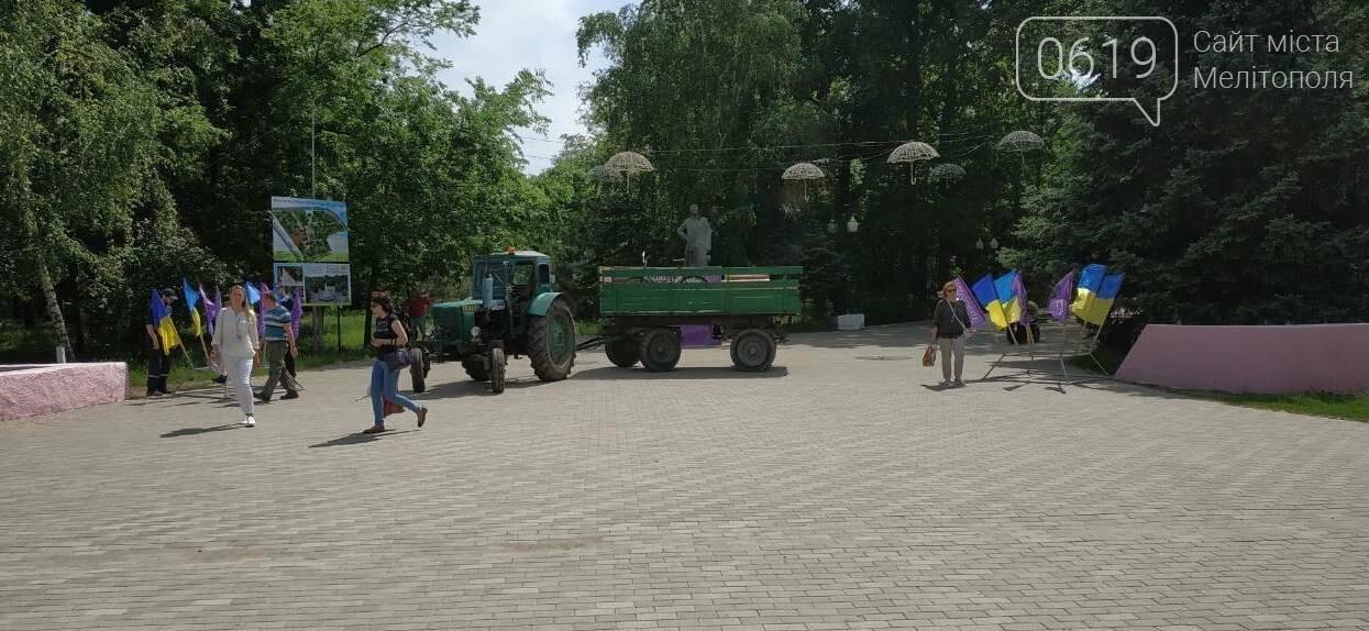 В Мелитополе готовятся к масштабному фестивалю , фото-2, Фото сайта 0619