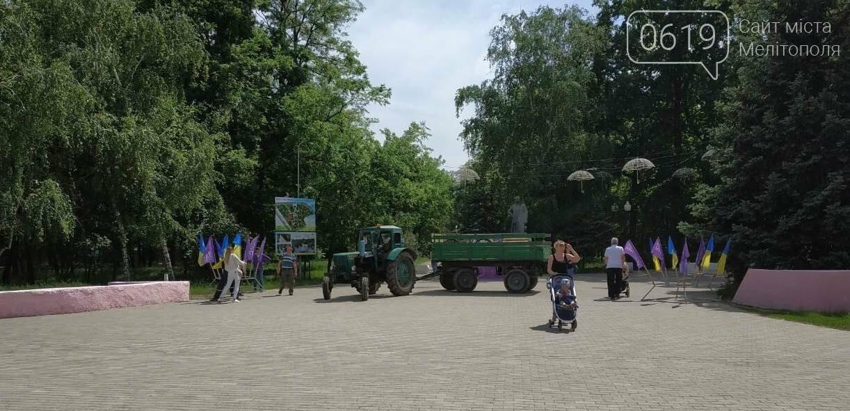 В Мелитополе готовятся к масштабному фестивалю , фото-3, Фото сайта 0619