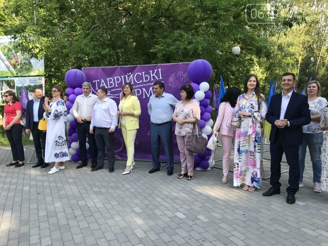 В Мелитополе прошел Всеукраинский фестиваль духовой и эстрадной музыки, фото-7