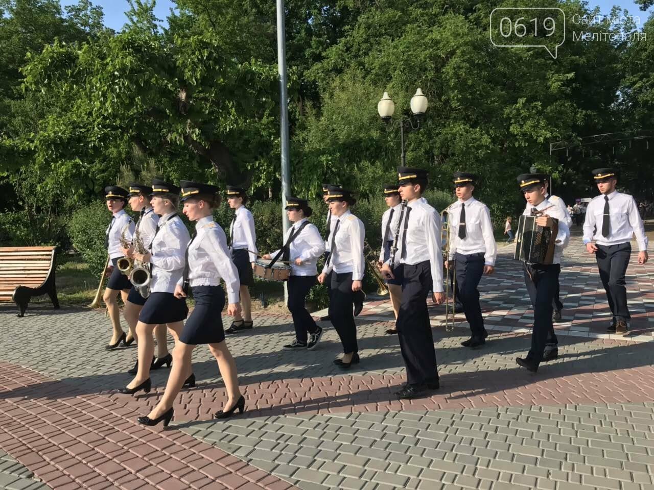 В Мелитополе прошел Всеукраинский фестиваль духовой и эстрадной музыки, фото-1