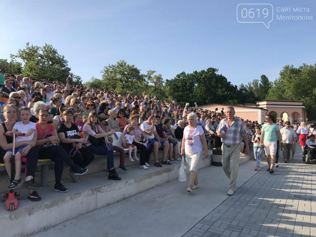 В Мелитополе прошел Всеукраинский фестиваль духовой и эстрадной музыки, фото-4