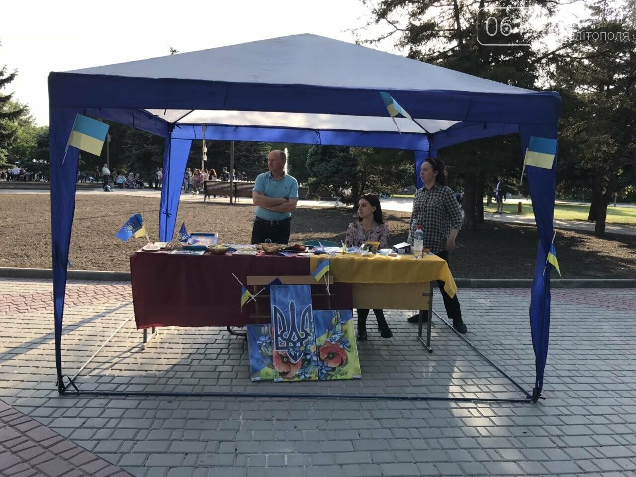 В Мелитополе прошел Всеукраинский фестиваль духовой и эстрадной музыки, фото-9