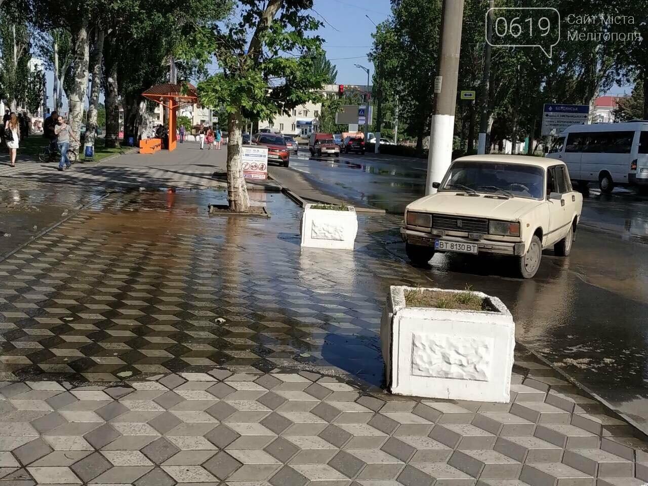Центр Мелитополя затопило водой , фото-3