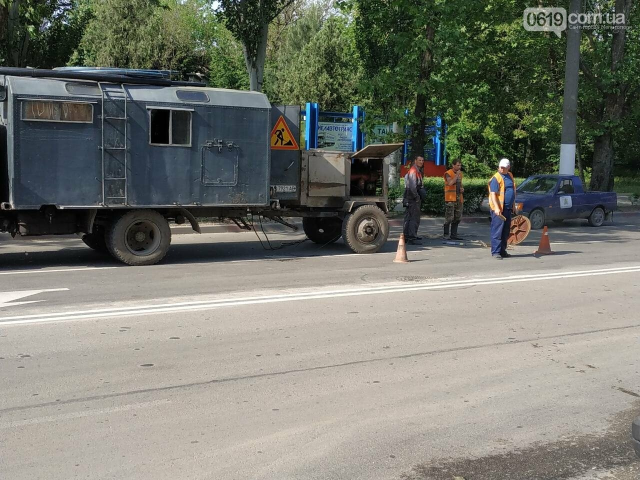 В центре Мелитополя устраняют поломку водопровода , фото-2