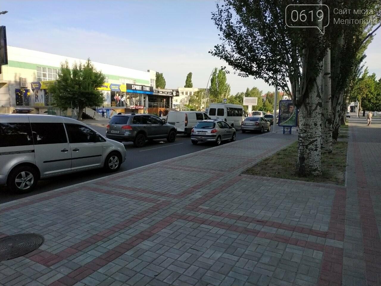 В Мелитополе произошло тройное ДТП , фото-1, Фото сайта 0619