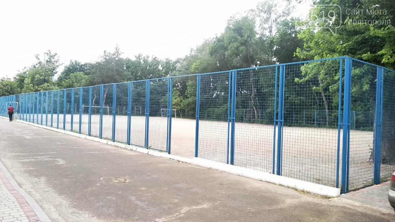 В мелитопольском парке отремонтируют еще одно футбольное поле и обустроят парковку, фото-2